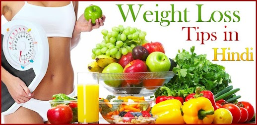 Weight loss lagrange ky