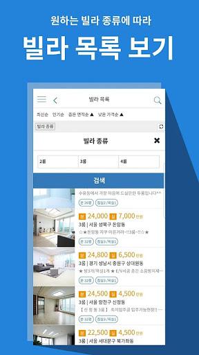 오투오빌 - 신축빌라 분양, 매매, 부동산 앱  screenshots 4