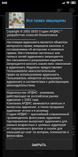 Download Лето Господне. Праздники For PC Windows and Mac apk screenshot 4