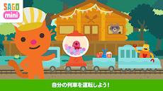 サゴミニ列車のおすすめ画像3