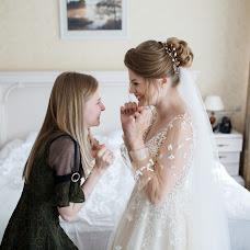 Wedding photographer Pavel Martinchik (PaulMart). Photo of 08.08.2018