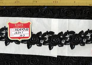 Photo: №572607-90:ケミカル黒:巾50mm (13.7m¥494/m税込)