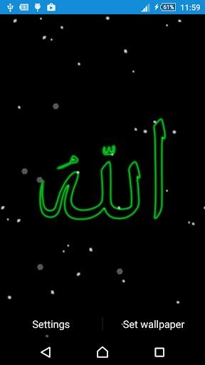 Allah Decorate Live Wallpaper