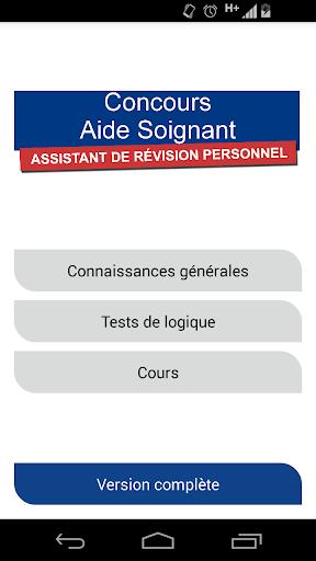 Concours Aide Soignant