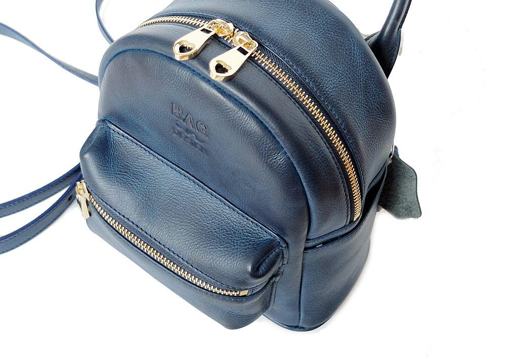 กระเป๋าเป้ใบเล็ก