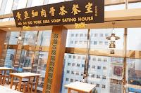 黃亞細肉骨茶 台北三越南西店