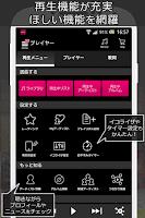 Screenshot of 歌詞付き 定番音楽アプリ レコチョク