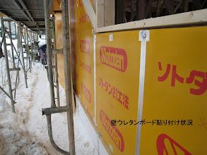 Photo: 2007/12/13...壁 ウレタンボード