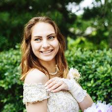Wedding photographer Yuliya Sokrutnickaya (sokrytnitskaya). Photo of 30.05.2018