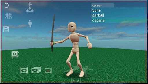 AnimMan screenshot 3