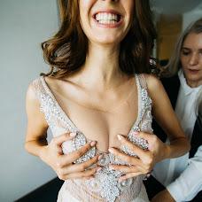 Hochzeitsfotograf Anna Radzhabli (radzhablifoto). Foto vom 02.03.2018