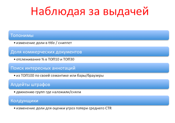 https://img-fotki.yandex.ru/get/4306/127573056.a5/0_15e8c1_842fde6d_XL.png