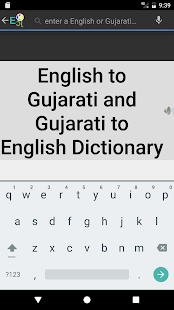 Gujarati Talking Dictionary- screenshot thumbnail