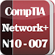 CompTIA Network+ Certification: N10-007 Exam Dumps Download for PC Windows 10/8/7