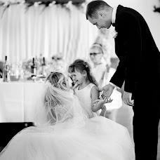Wedding photographer Lyubov Volkova (liubavolkova). Photo of 08.09.2014