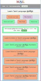 Tamil MAL - náhled