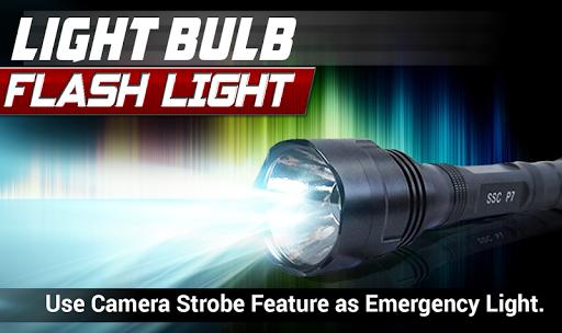LED 토치 라이트 손전등