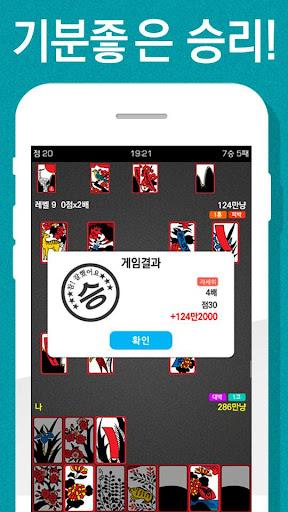 uace0uc2a4ud1b1 PLUS (ubb34ub8cc ub9deuace0 uac8cuc784)  screenshots EasyGameCheats.pro 4