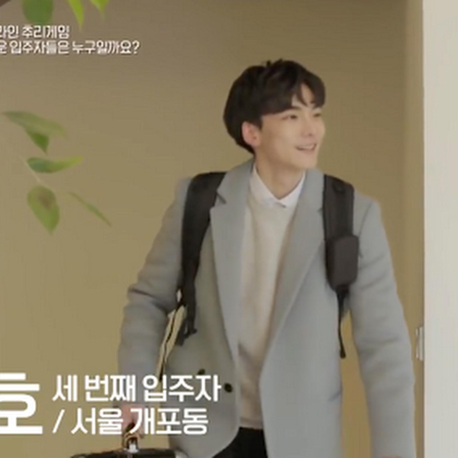 Watch Healer Korean Drama Eng Sub