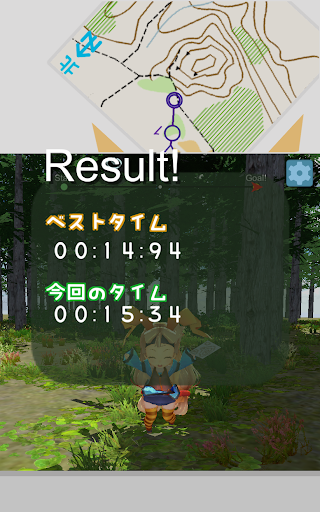 Orienteering with Unity-chan 1.1.5 {cheat|hack|gameplay|apk mod|resources generator} 3