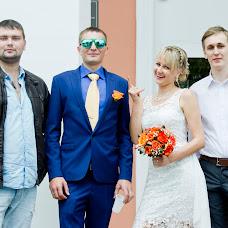 Wedding photographer Lyubov Kurakina (KurakinaLyubov). Photo of 22.04.2016