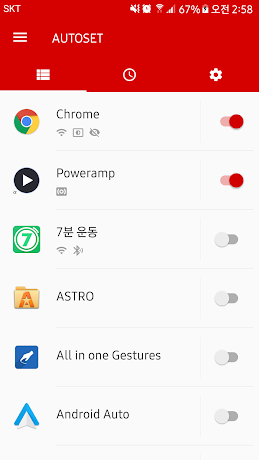 AUTOSET(Change auto settings) 1.2.4 (Patched) APK