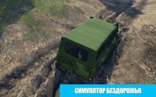 Симулятор внедорожника-УАЗ 4х4