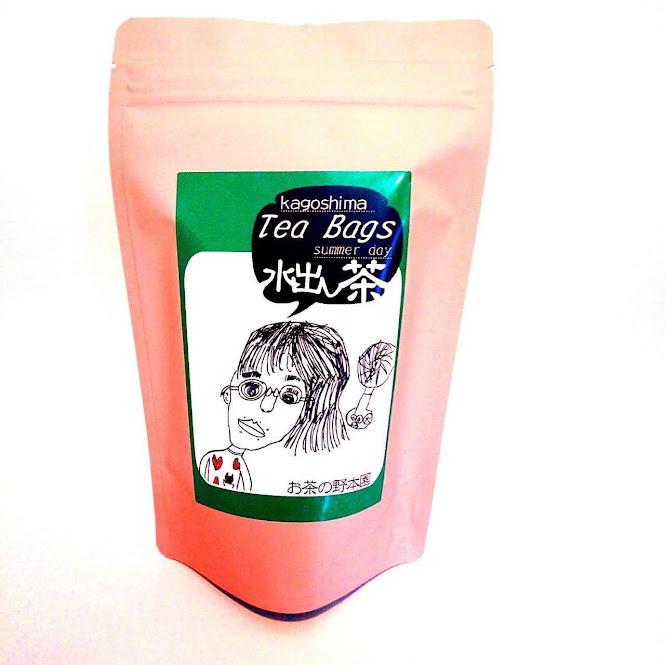 湧水茶ティーパックヒモなし(水・お湯出し対応OK)5g×20バッグ