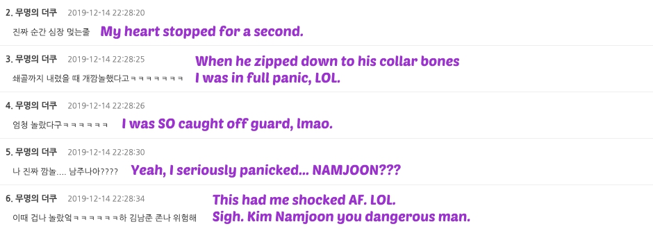 RM comments 1