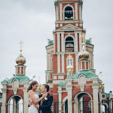 Wedding photographer Irina Furaseva (furaseva90). Photo of 03.10.2016