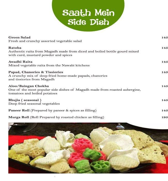Magadh & Awadh menu 12