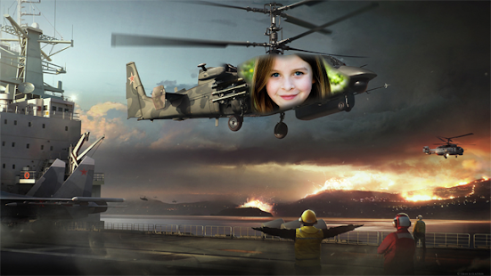 Helicopter Photo Frames screenshot