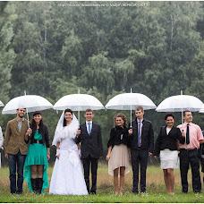 Wedding photographer Vadim Sereda (DrTS). Photo of 10.09.2013