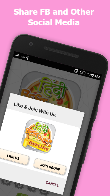 Hindi recipes book offline app android apps on google play hindi recipes book offline app screenshot forumfinder Choice Image