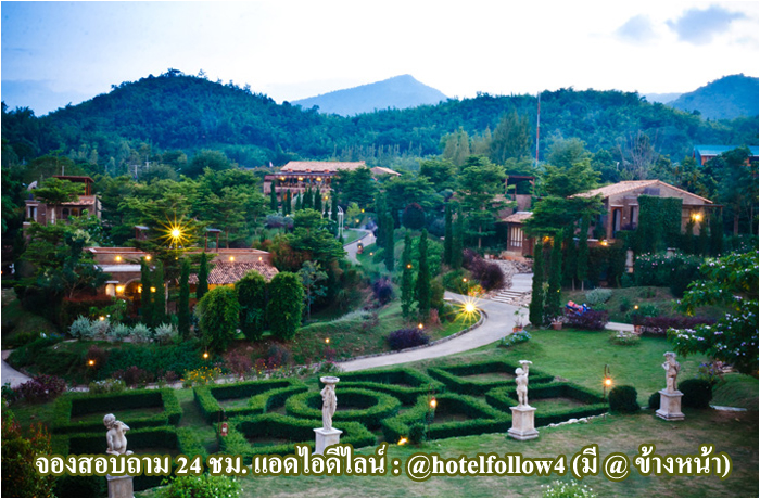 latoscana-resort2.jpg