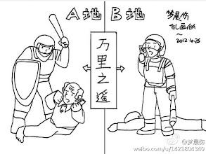 Photo: 梦晨伤:爸我在外面执行任务呢