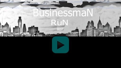 Stickman Business Runner screenshot 1