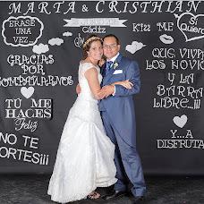 Wedding photographer Elena Ortega mateo (ortegamateo). Photo of 13.07.2016