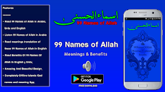 Page 3 : Best android apps for name allah - AndroidMeta