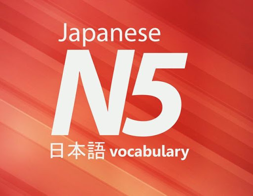 Japanese N5 1.0 screenshots 1