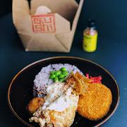Nanban Everything Meal