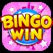 Bingo Win:友達とビンゴをプレイ!