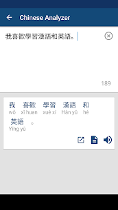 Chinese English Dictionary & Translator Free 英漢字典 4