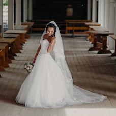 Wedding photographer Sergey Bruckiy (brutskiy). Photo of 25.07.2017