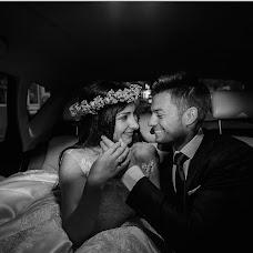 Wedding photographer Dan Alexa (DANALEXA). Photo of 08.04.2018