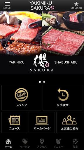ベ トナムの本格的な焼肉 「櫻」 の公式アプリ