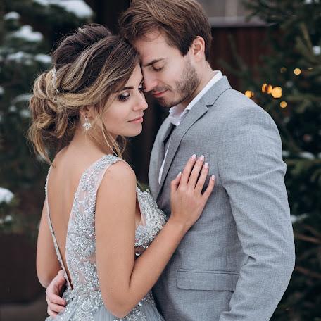 Wedding photographer Darya Zhukova (MiniBu). Photo of 21.12.2017