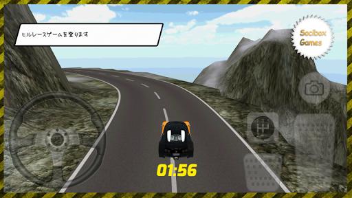 ロッキースピードヒルクライムレーシング