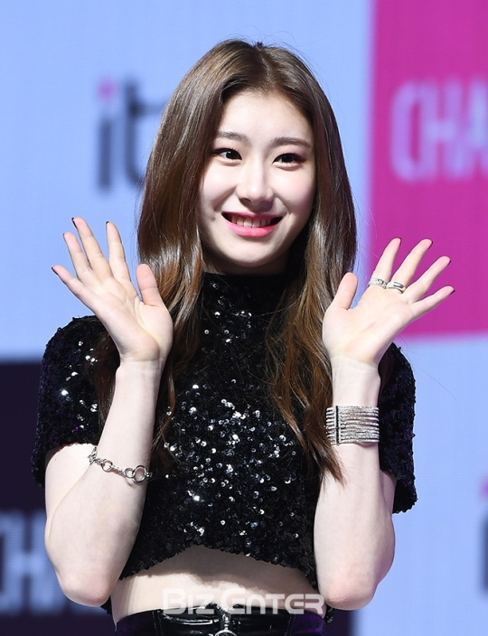 chaeryeong chaeyeon debut 2