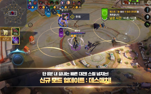 ud39cud0c0uc2a4ud1b0 for kakao(5v5)  gameplay | by HackJr.Pw 8